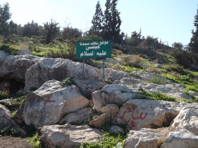 """The sign says """"Prophet Isa's-peace be upon him-cave"""